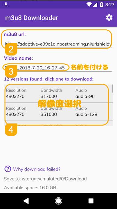 m3u8 動画