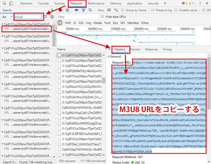 生 配信 url 保存 【初心者】FFmpegを使い、生配信を保存する方法|わかりやすい!