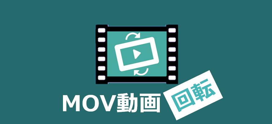 Mov mp3 変換