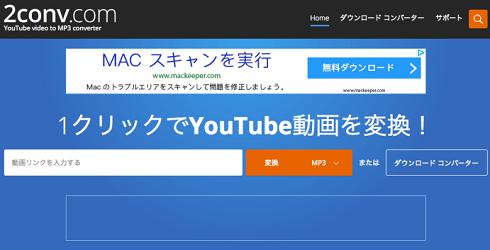 動画 ダウンロード vimeo