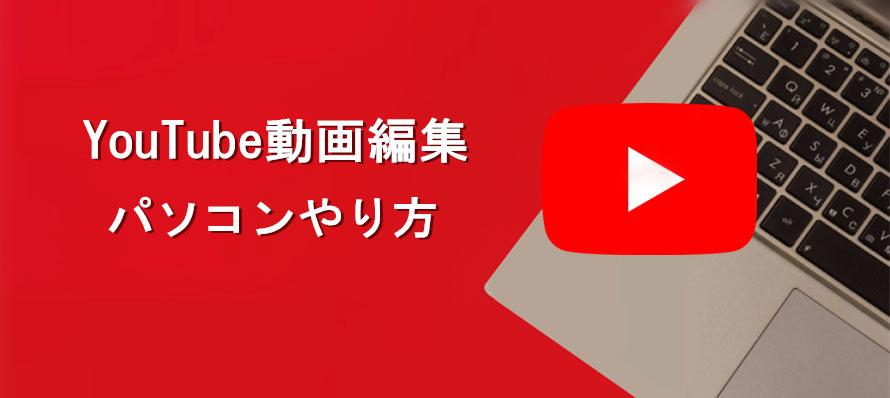 必要 youtube です が 更新