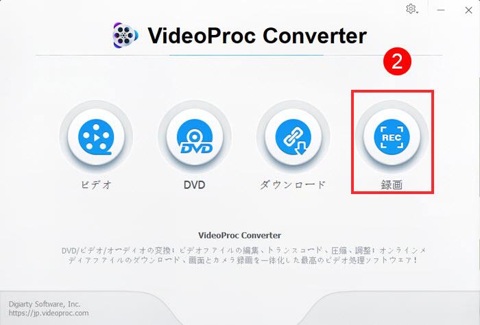 イチ ナナ ライブ パソコン