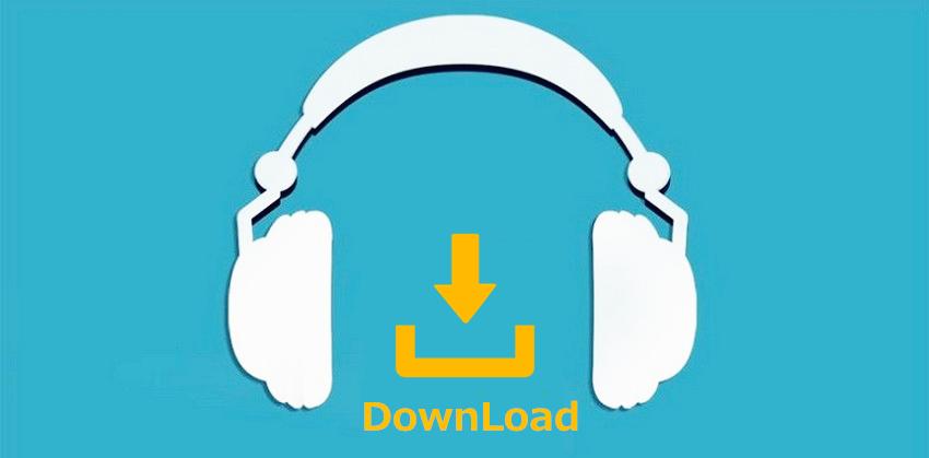ダウンロード 無料 音楽